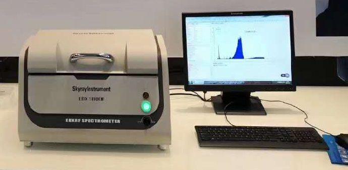 环保测试仪EDX1800B天瑞无卤素检测仪
