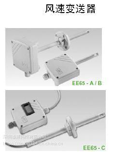 奥地利E+E风速传感器 EE65-VB5