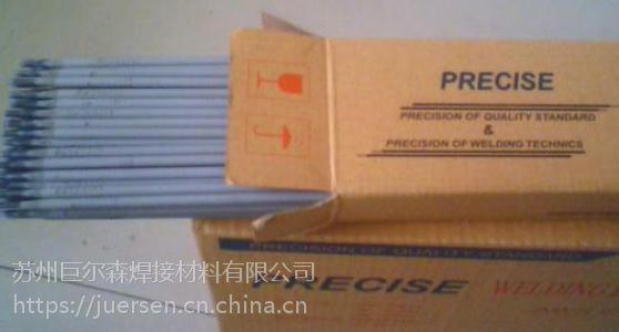 d918 d988耐磨焊条徐州市堆焊焊条3.2 4.0 5.0高铬合金耐磨焊条