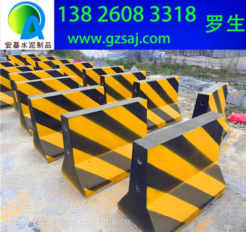 广州水泥隔离墩价格