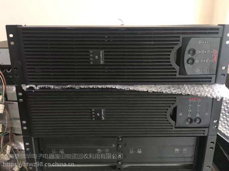 徐汇区UPS电源回收,徐汇区报废三特APC电池回收