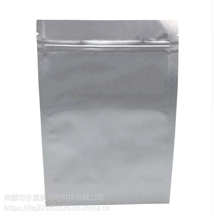 成都防潮真空袋防静电铝箔袋铝箔真空袋工厂供应