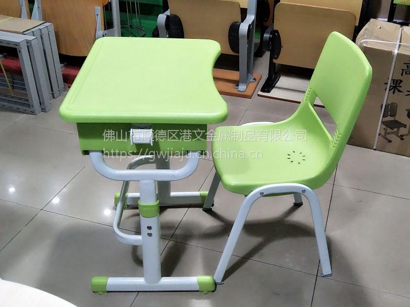 佛山市港文家具家用学习桌椅定做欢迎选购
