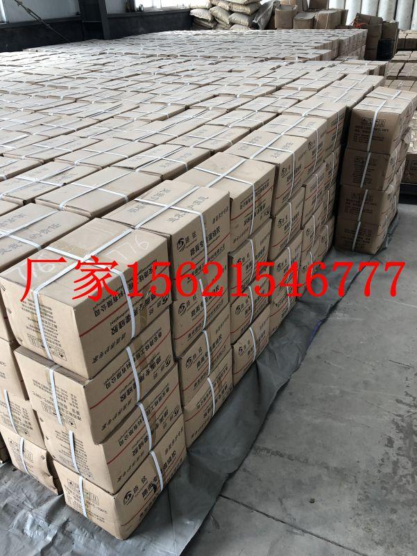 http://himg.china.cn/0/4_677_1010437_601_800.jpg