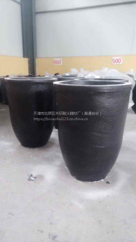 感应炉专用坩埚 工业石墨坩埚生产厂家