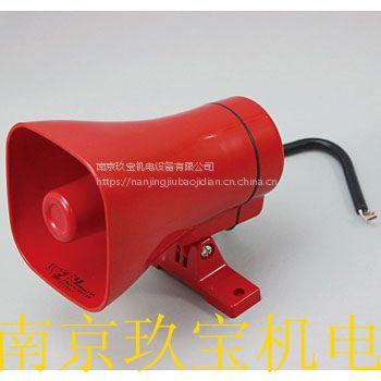 ST-25AM-ACW日本ARROW喇叭电动式ST-18AM-DCB