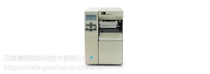 潍坊斑马105SL PLUS工业条码打印机工厂合格证打印机条码标签现货含税
