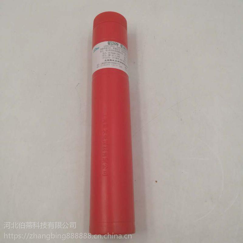 上海斯米克 Al309 E3003 铝锰焊条 厂家供应 焊接材料