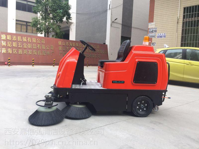 西安伟顿驾驶式扫地车价格 西安扫地车在哪里买