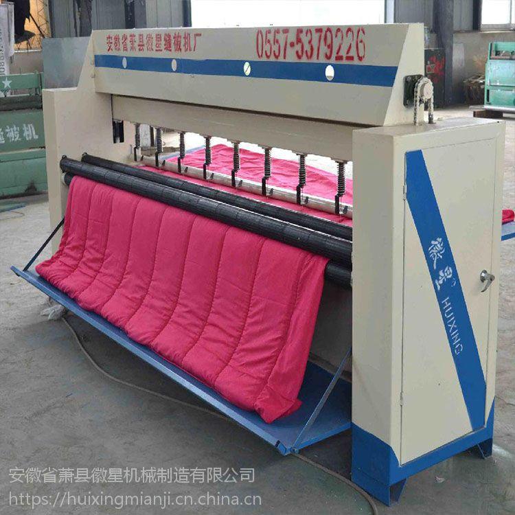河南专业生产底线引被机厂家直销 高速直线缝被机报价