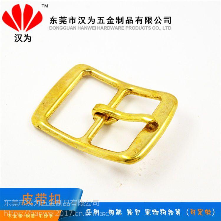 东莞市皮带扣定制厂家不锈钢皮带扣 黄铜日字皮带扣定制