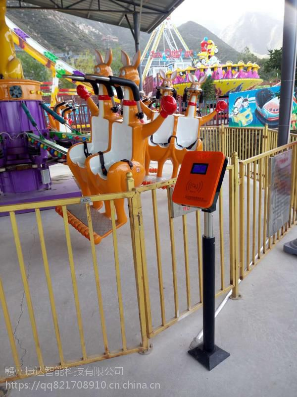 抚顺儿童室内游乐场刷卡消费机 游乐场刷卡收费一卡通