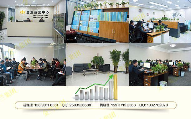 http://himg.china.cn/0/4_677_237048_610_380.jpg