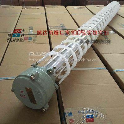 腾达1*36W BPY系列单管LED防爆荧光灯