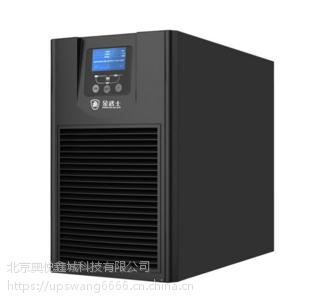 后备ups电源DK600丨金武士600va电源备用10分钟报价