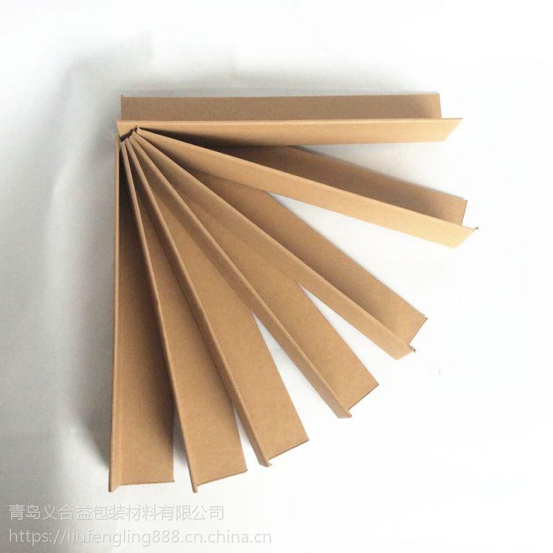 供应结实耐用L型纸护角_高质量L型纸护角_L型直角护角厂家