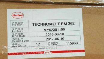 汉高胶水 汉高贴标胶E362