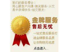 http://himg.china.cn/0/4_677_239060_240_180.jpg