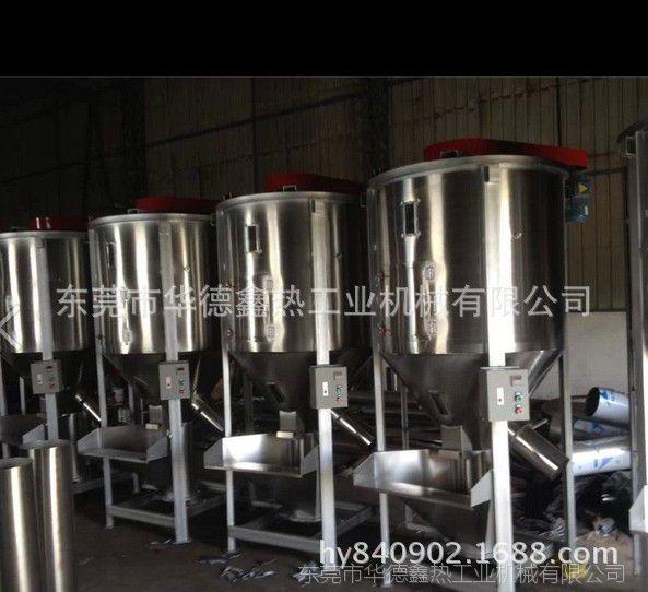 1吨大型加热混料机、不锈钢拌料机