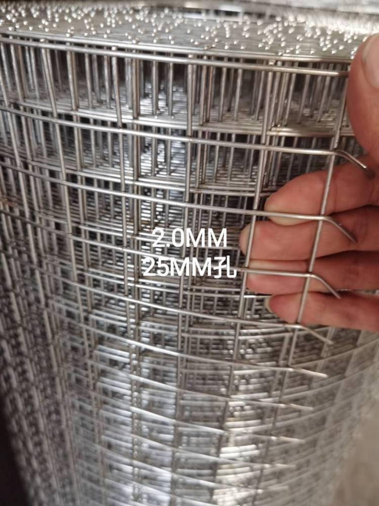 批发湖北不锈钢电焊网 荆门不锈钢筛网厂家直销