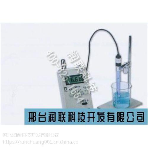 临汾便携式氟度计 PFP-208便携式氟度计什么牌子好