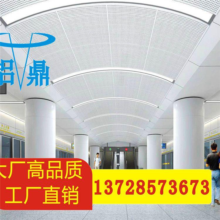 http://himg.china.cn/0/4_677_242886_750_750.jpg