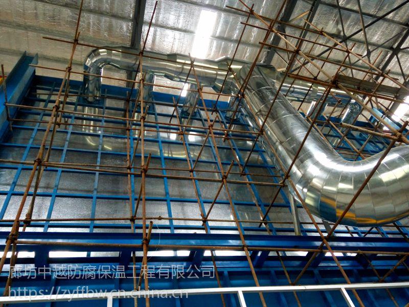 廊坊中越防腐保温有限公司供应潍坊脱硫塔设备保温安装