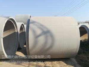 平口水泥管制造