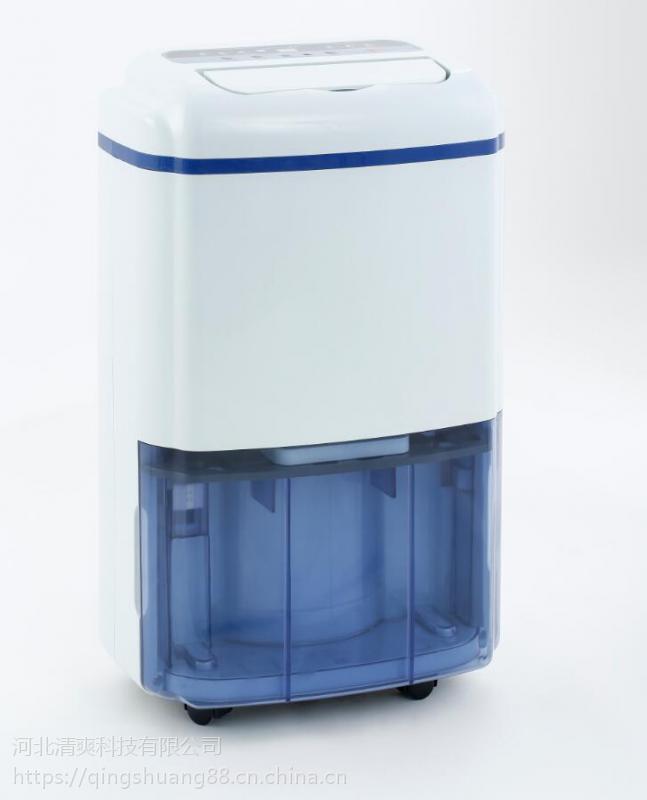 河北清爽科技空气净化除湿器加工定制厂家销售