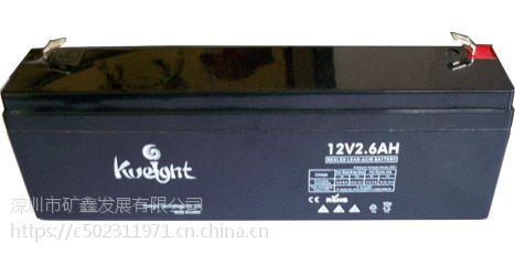 KWEIGHT矿鑫KW12V-2.6Ah蓄电池 安防设备 应急照明 电动玩具车蓄电池