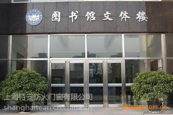 上海嘉定区防火玻璃门厂家安装可验收防火门定做厂家-园苑