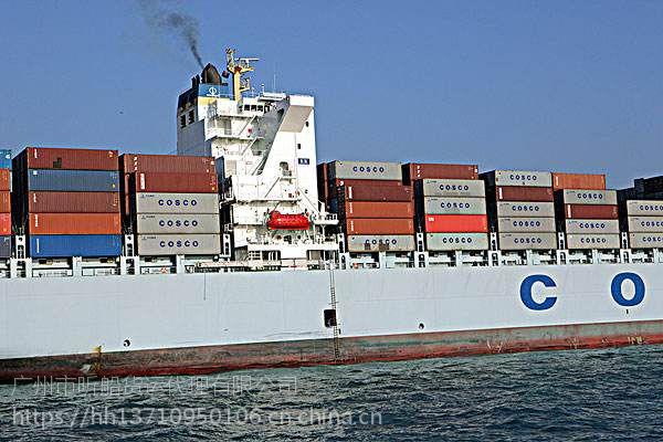 山东烟台市到海南海口市海运内贸公司