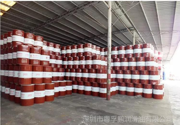 170公斤/桶200L-长城威越32号、46号、68号 抗氨汽轮机油 包邮