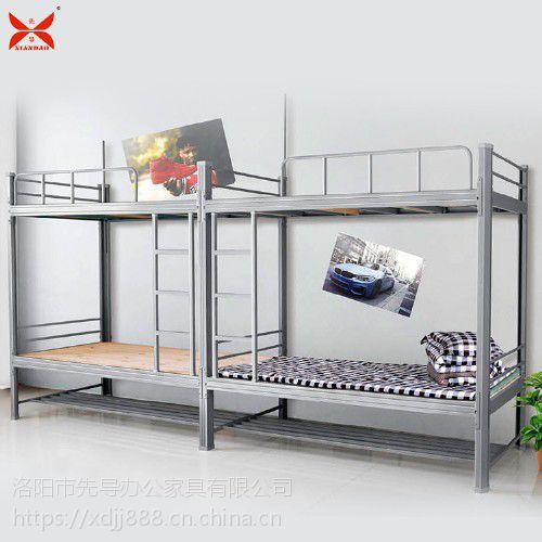 洛阳先导公寓床厂家直销 河南公寓床生产基地