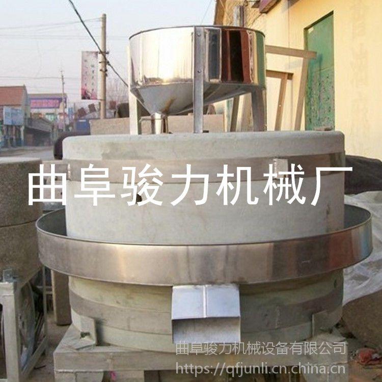 供应 原生态小作坊五谷杂粮石磨机 小麦面粉不锈钢电动石磨机 骏力