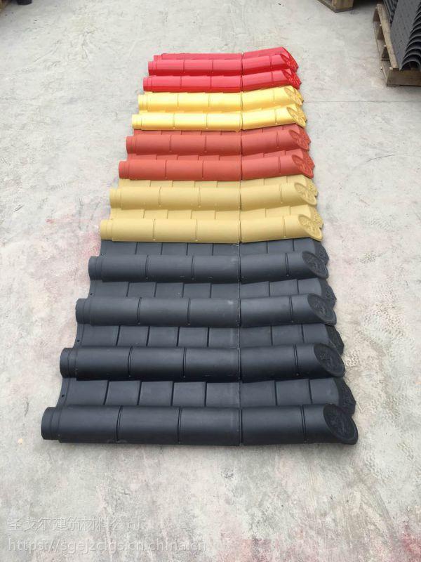 北京古建筑翻新专用彩陶仿古瓦高分子仿古瓦厂家直销18067968125