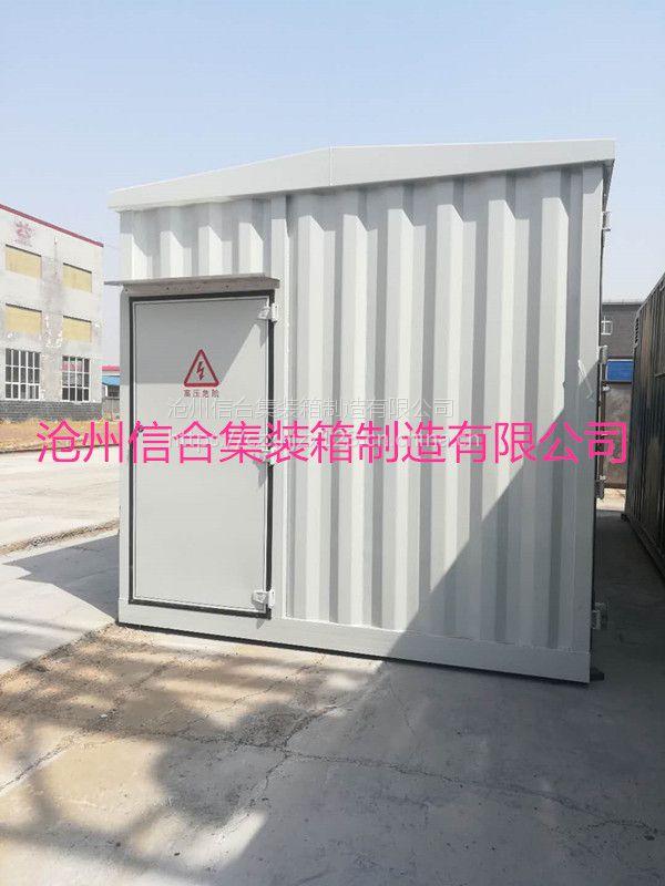 SVG设备逆变箱定制 光伏发电新能源预制舱 厂家