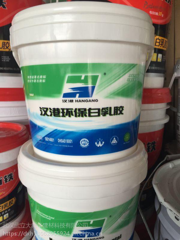 德国汉高汉港0101型环保白乳胶VAE配方十环绿标木工胶家具胶