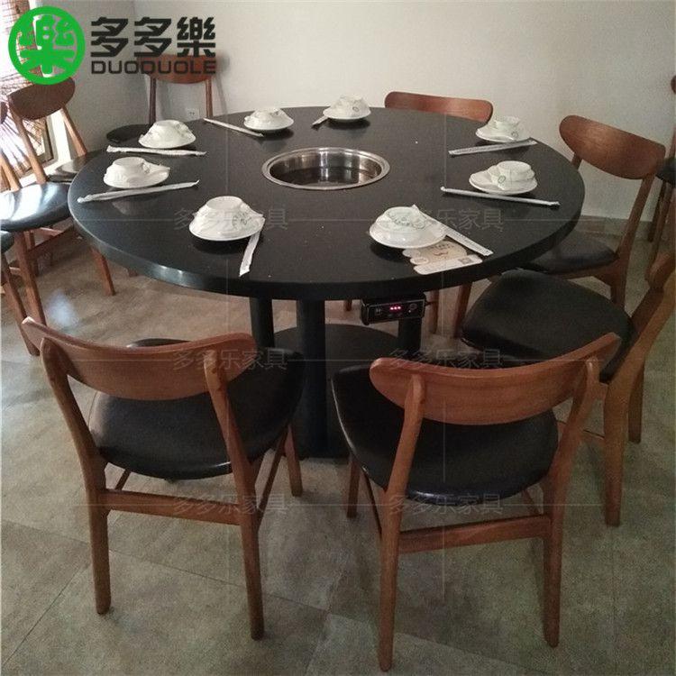 深圳家具厂供应大理石火锅餐桌 电磁炉火锅桌椅 欧式定做