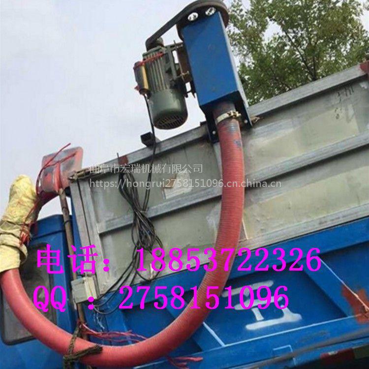 移动吸粮机价格 宏瑞小型车载抽粮机11年生产厂家