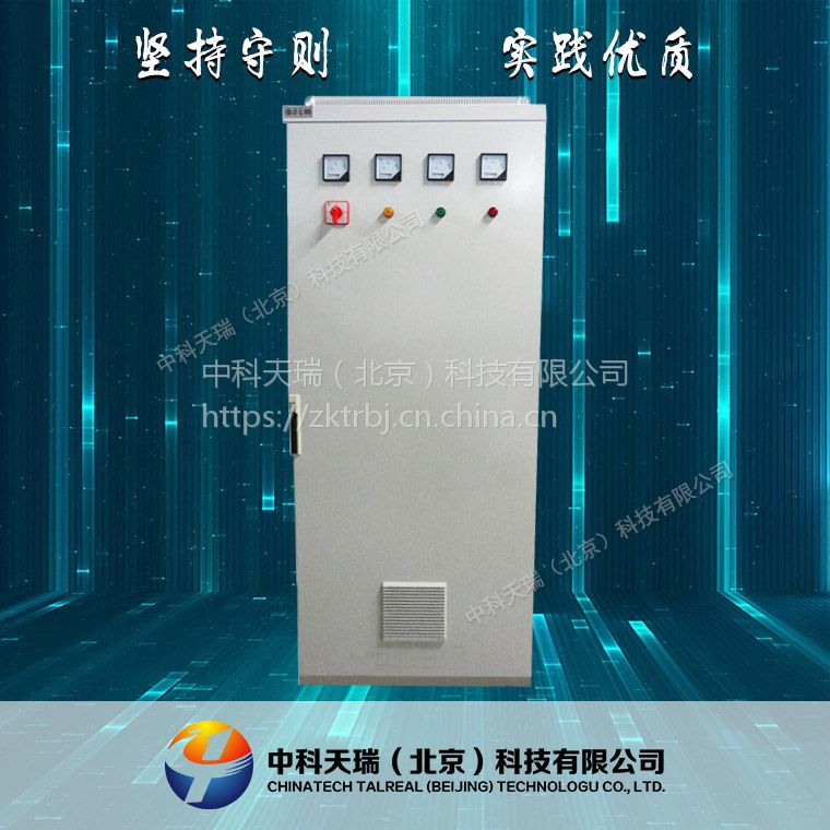 北京配电柜厂家 中科天瑞配电盘低压配电柜