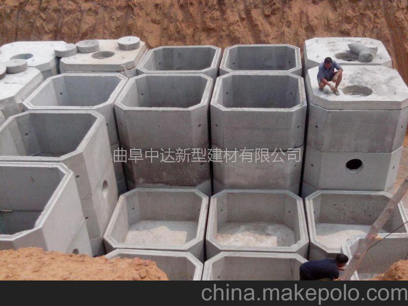 邹城专业生产方形水泥化粪池 平流式沉淀池