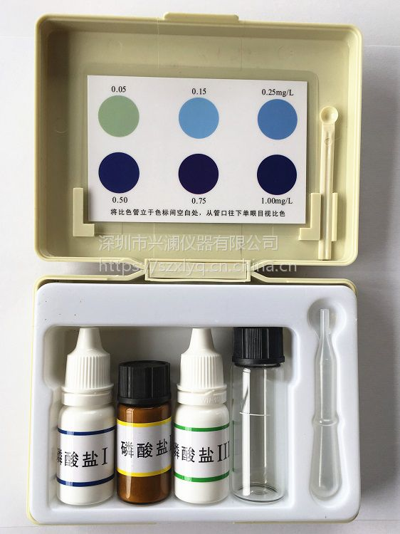 磷酸盐测试盒 磷试剂盒 总磷 兴澜牌0.05-1.0水产养殖水中磷含量