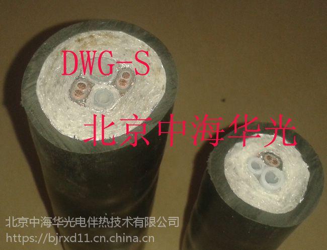 北京中海华光厂家SDM伴热采样管和取样管 批发