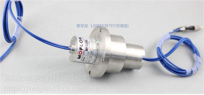 过孔空心USB导电滑环 1000M滑环 060千兆以太网滑环 导电滑环