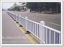 PVC护栏,道路护栏铁马,勾花网等厂家直销