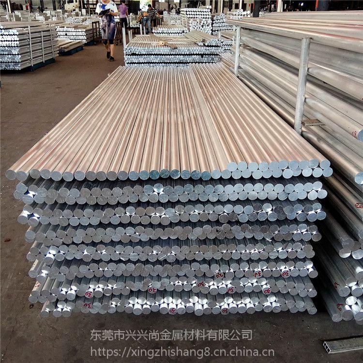 2a12铝棒供应商 易车削铝棒材