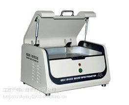 ROHS卤素检测仪、ROHS环保检测仪、天瑞光谱仪