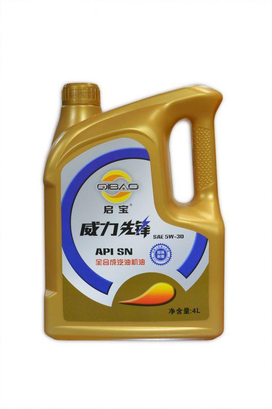 厂家直销启宝全合成汽油机油 SN先锋系列
