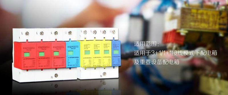 http://himg.china.cn/0/4_679_243184_800_334.jpg